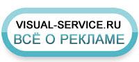 visual-service.jpg